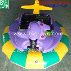 Best Price of Theme Park Amusement Battery Bumper Car (BJ-BCAR02) pictures & photos