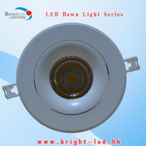 2015 China Manufacturer 50W Bridgelux COB Recessed LED Lights Downlight pictures & photos