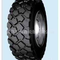 14.5r20 Triangle Brand Military Tyre pictures & photos