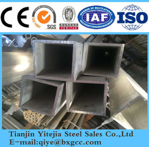 Aluminum Square Pipe 6061 6063 2024 5056 pictures & photos