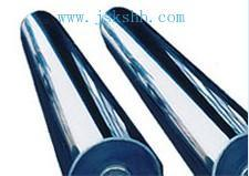 High Finishing Mirror Roller for Laminating Machine pictures & photos