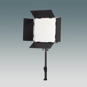 LED Studio Light (FLED-1000A)