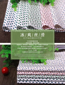 Bits Flower Bamboo Print Woven Fabric pictures & photos