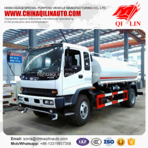 Isuzu Chassis 4X2 6000 Liters Water Tank Truck pictures & photos