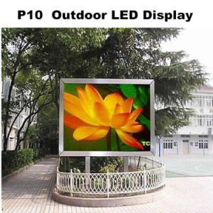 P10 Rain Proof Dust Full Outdoor LED Display Module 160 mm * 160 mm 1/4 Scan LED Module for P10 RGB LED Video Wall pictures & photos