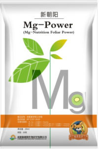 Mg-Power Fertilizer pictures & photos
