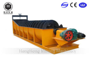 Good Quality Spiral Classifier for Gold Separation Machine