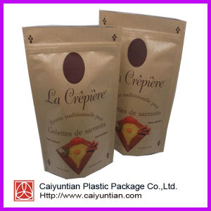 Kraft Paper Coffee Bag/Stand up Zipper Coffee Bag/Beautiful Coffee Zipper Bag/Custom Printed Packaging Bags