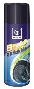 Auto Parts Cleaner pictures & photos