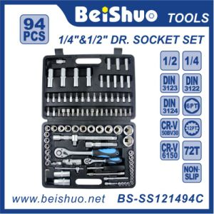94PC 1/4′′ & 1/2′′ Socket Set pictures & photos
