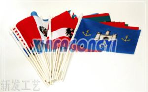 21cm*14cm Mini Hand Flag/Waving Flag