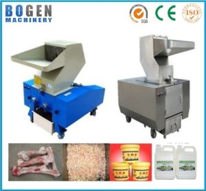 Hot Selling Bone Crusher Machine pictures & photos
