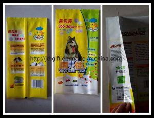 Custom Print Dog Food Aluminum Plastic Packaging Bag pictures & photos
