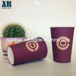 16oz 500ml Customized Printed Disposable Paper Coffee Cups
