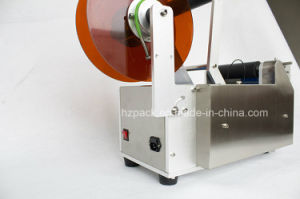 Semi-Auto Round Bottle Labeler/Labeling Machine From China pictures & photos
