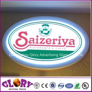 Square Light Box for Zain Acrylic Light Box Sign pictures & photos