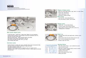 Automatic Biochemistry Analyzer Sunmatik-9050 pictures & photos