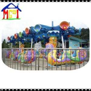 2018 Popular Amusement Park Mechanical Ride 6seats Pendulum Swings pictures & photos