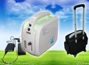 Home Use and Travel Portable Oxygen Concentrator pictures & photos