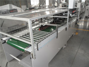 Hot Sell Paper Handle Bag Bottom Gluing Machine pictures & photos