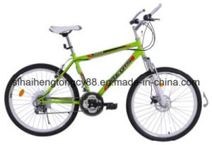 26inch Steel Mountain Bike & 18 Speed MTB pictures & photos
