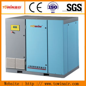Direct Driven Frequency Screw Air Compressor (TW250AZ)
