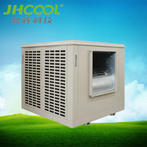 Jhcool Low Energy Consumption Air Conditioner for Middle East (JH50LM-32S2) pictures & photos