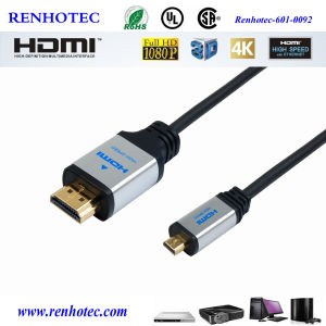 24k Gold Plated High Speed HDMI 1080P Cable pictures & photos