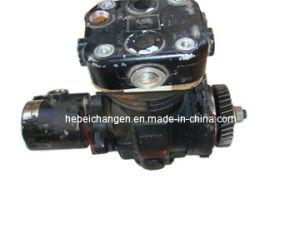 Bus Spare Parts, Air Compressor Assy, Auto Parts,Air Compressor Accssory pictures & photos