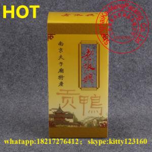 China Wholesale Printed PVC Gift Plastic Storage Boxes Dubai pictures & photos