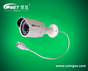 2014 Best Selling 2.0 Megapixel Poe CCTV IP Camera, Support Onvif & P2p pictures & photos