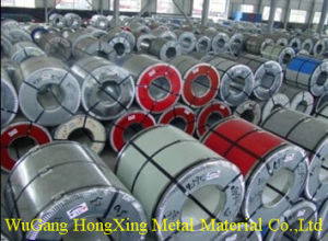 Hot Rolled Steel Coil Q235, Ss400, St37 pictures & photos