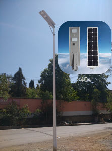 40W New Model Hot Sale Integrated Solar Street Light with Remote Control pictures & photos