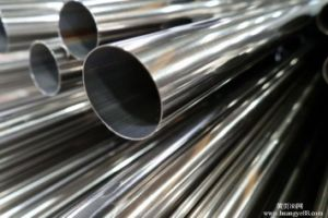 Premium Quality Stainless Steel Pipe pictures & photos