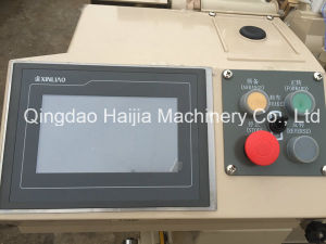 More Detail Information of Haijia Water Jet Loom Weaving Machine pictures & photos
