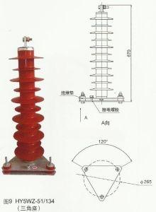 China Lightning Arrester, Surge Arrester 3-132kv, 10ka - China Lightning Arrester, Surge Arrester pictures & photos