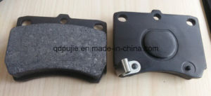 Wva 21357 Car Brake Pad pictures & photos