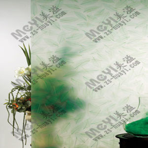 Resin Panel with Green Leaf (ZR-1029-B)