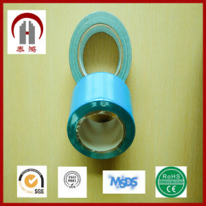 Waterproof Custom Printed Adhesive Cloth Duct Tape pictures & photos