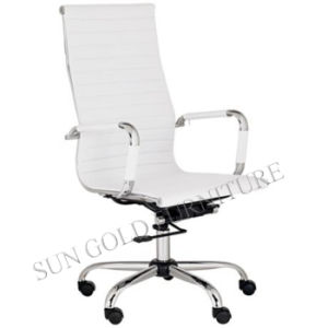 White High Back Leather Swivel Executive Office Chair (SZ-OC156) pictures & photos