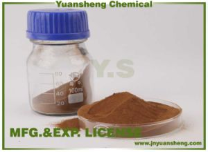 Ceram Binder-Sodium Lignosulfonate (SF-1) From Yuansheng Chemical pictures & photos