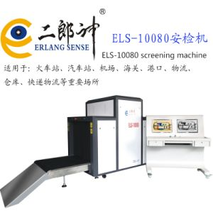 X Ray Screening Machine (ELS-10080) for Inspecting Luggage