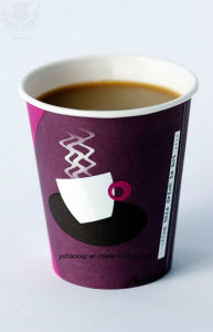 8oz Eco Green Disposable Hot Paper Cup (YHC-042) pictures & photos