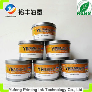Printing Offset Ink (Soy Ink) , Alice Brand Top Ink (PANTONE 876C Red Golden, High Concentration) From The China Ink Manufacturers/Factory
