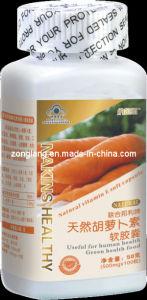 Natural Carotene Vitamin E Soft Capsule pictures & photos