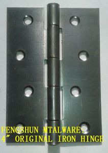 Original Colour Iron Door Hinge