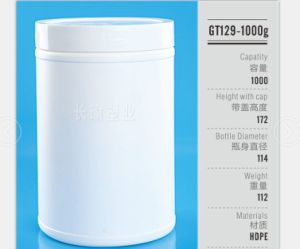 Round and Square Bottle for Capsule Powder pictures & photos