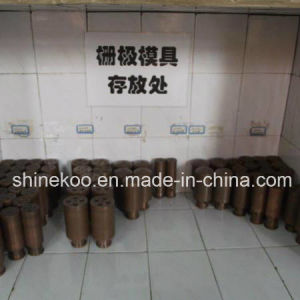 High Frequency Metal Ceramic Power Grid Tube (8T85RB) pictures & photos