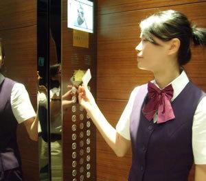 Das Passenger Elevator with Small Machine Room