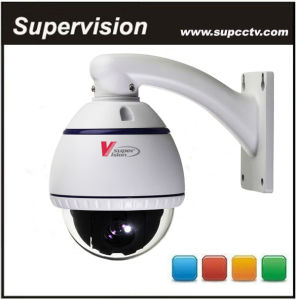 Supervision 4 Inch Integrated PTZ Mini High Speed Dome Camera with 10X Digital Zoom (SV-PTZ100)